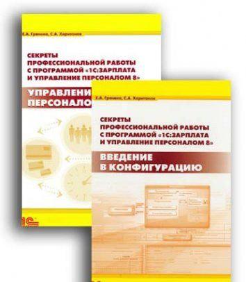 pdf dynamics and