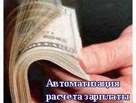образец бланка счета на оплату скачать бесплатно